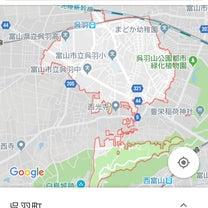 富山市保健所情報の記事に添付されている画像