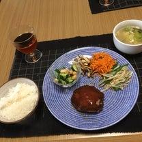 柿安のハンバーグ〜のお家ご飯♪の記事に添付されている画像