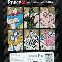 運命の王子 ポスターセットの記事に添付されている画像
