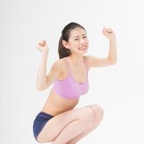 【ご案内】もう惑わされない!1か月で痩せるコツをつかむダイエットサポートの記事に添付されている画像