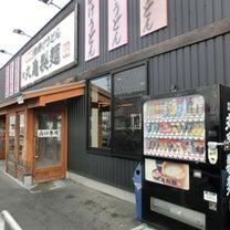 丸亀製麺 親子丼の記事に添付されている画像