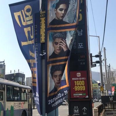一気に釜山が大好きになった旅の記事に添付されている画像