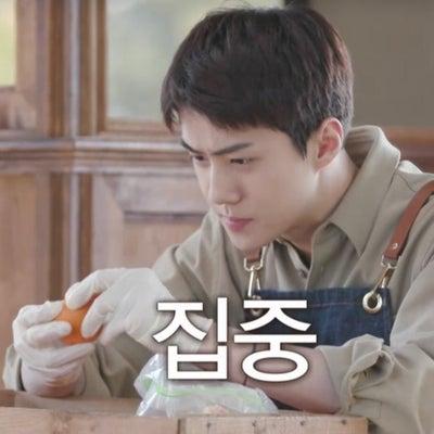 EXO セフン コーヒーフレンズ アルバイト 目玉焼き アイスコーヒー SEHUの記事に添付されている画像