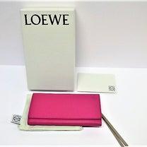 春らしいピンク!!ロエベナッパレザーコンチネンタルウォレットの記事に添付されている画像