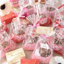 バレンタインチョコを娘と大量に♫の記事に添付されている画像