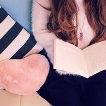恋の悩みを減らすには♡の記事に添付されている画像