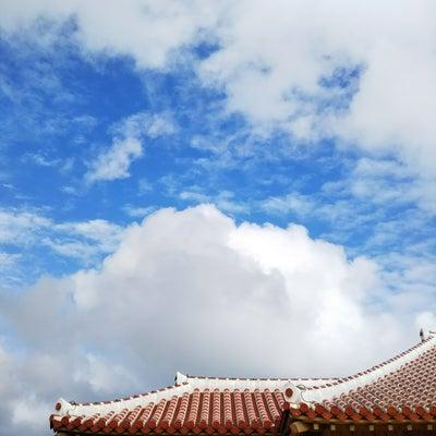 沖縄旅行2日目 聖なる浜比嘉島にて~おふたりの天の霊氣ヒーラー誕生❣️~☆の記事に添付されている画像