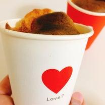 ♡2/14バレンタインと結婚記念日♡の記事に添付されている画像