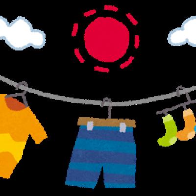 冬も日焼け対策してる?の記事に添付されている画像