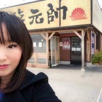 菊水紋のラーメン店の記事に添付されている画像