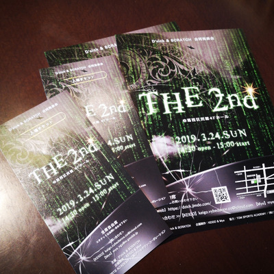 【D'zick InTer】レッスンレポート@長島桑川コミュニティ会館(2/16の記事に添付されている画像
