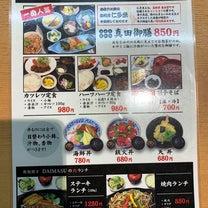 昨日の夕飯なに食べた?「夕食」ではないが、前職でよく食べた「小料理屋」。の記事に添付されている画像