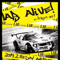 LAB Aliveの記事に添付されている画像