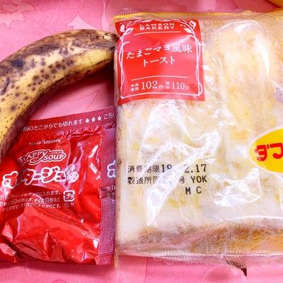 DAISO CAFEの記事に添付されている画像