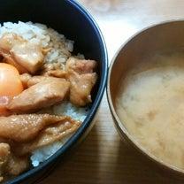 今日のお昼ごはん(*˙︶˙*)☆*°の記事に添付されている画像