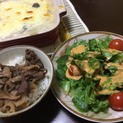 35w4d 昨日の晩御飯の記事に添付されている画像