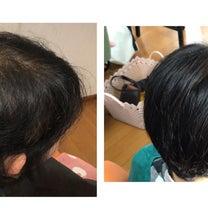 髪質は、ヘナ染めとインナービューティー!の記事に添付されている画像