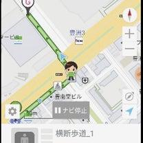 【ニュース】「青です」信号を教えてくれるアプリ開発中の記事に添付されている画像