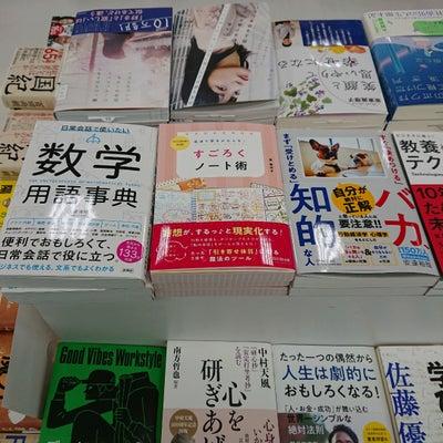 【随時更新】祝♡出版だから☆ブログリンク集☆を作ってみたよの記事に添付されている画像