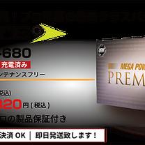 レクサスNX 300h バッテリー【適合車種一覧】 LN2 AGM 60Aの記事に添付されている画像