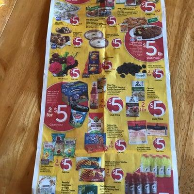 コナまでいつもの買い物の記事に添付されている画像