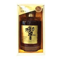 奈良市 お酒の高価買取はお宝本舗大和西大寺店へお任せください!の記事に添付されている画像