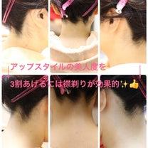 ぶら犬山専用襟剃り✨着物着てぶらぶらしちゃってください♬(^^)の記事に添付されている画像