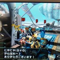 〜MHXX 狩ブログ〜の記事に添付されている画像