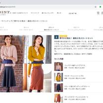 EDIST.CLOSET(1回目)レポート(*^_^*)の記事に添付されている画像