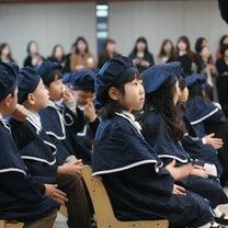 [年長]幼稚園の卒園式!の記事に添付されている画像