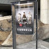 新国立劇場への記事に添付されている画像