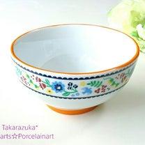 チロリアン☆キッズお茶碗(生徒様作品)の記事に添付されている画像