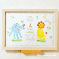 【最新のご予約状況】パパのお休みに一緒に手形アートを作りませんか♡?の記事に添付されている画像