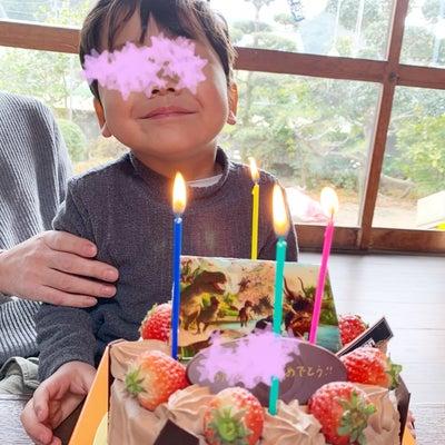 【息子 4y】4歳!の記事に添付されている画像