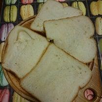 食パン(#^.^#)出来たてーの記事に添付されている画像