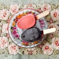 パルム チョコレート&ストロベリー〜❤︎の記事に添付されている画像