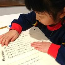 学区を重視した住まい選び(札幌)の記事に添付されている画像