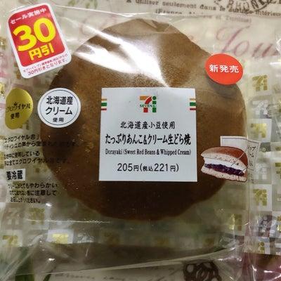 新発売・セブンイレブン 北海道産小豆使用 たっぷりあんこ&クリーム生どら焼の記事に添付されている画像