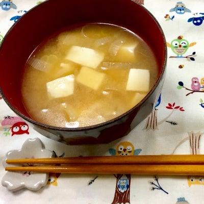 ネネちゃんのママ~バイヤーさんも、みそ汁が好きの記事に添付されている画像