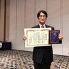 第4回ACAP「消費者志向活動章」を受賞しました!の画像