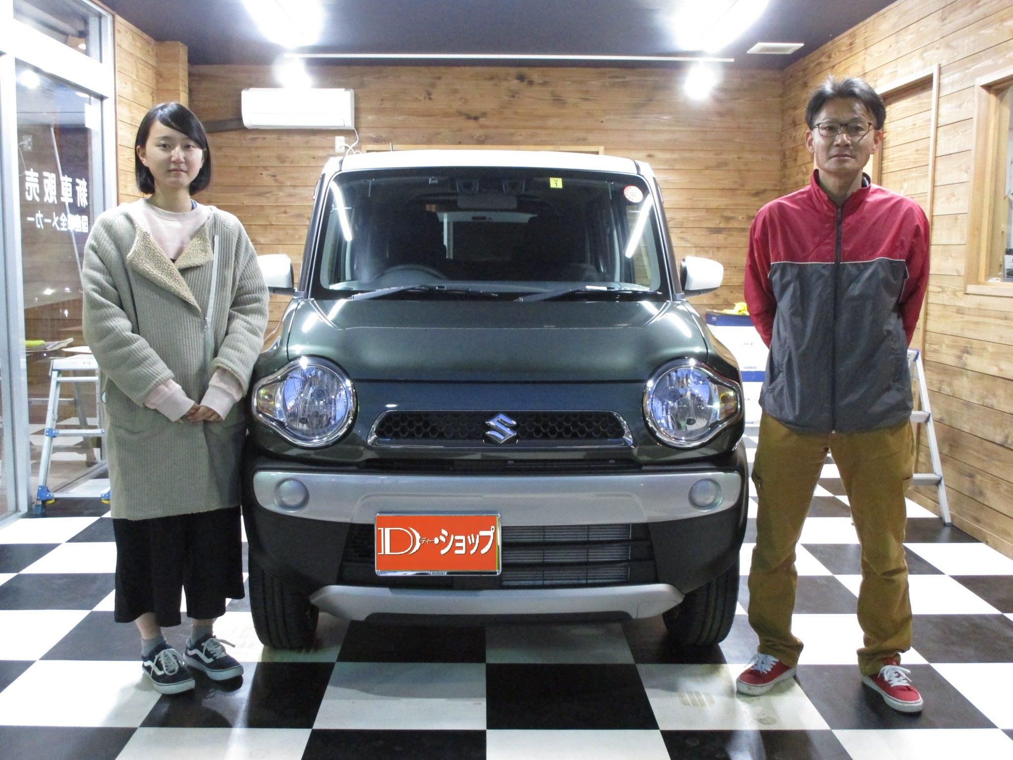 茨城県 K様 初めての新車!ハスラーありがとうございました♪