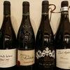 【3月16日(土)】店内試飲会は「南仏ワイン特集」です。の画像
