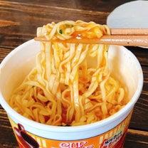 今月新発売の、【カップヌードル海老の濃厚トマトクリーム】を食べてみた!の記事に添付されている画像