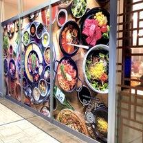 夜ご飯にKOREAN STYLE OBON PEPへの記事に添付されている画像