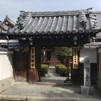 京都市 日體寺の記事に添付されている画像