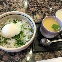 がってん寿司。の記事に添付されている画像