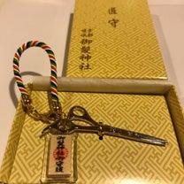 【そうだ 京都に行こう】美容師のぶらり旅 ①の記事に添付されている画像