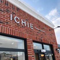 ICHIE〜ソフトクリームの記事に添付されている画像