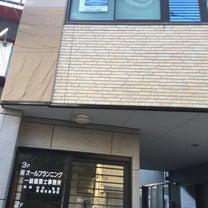シティーハンター&ガルエージェンシーコラボポスター貼り出しp11の記事に添付されている画像