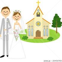 『新規在庫!ランクル80後期』+『結婚式』の記事に添付されている画像